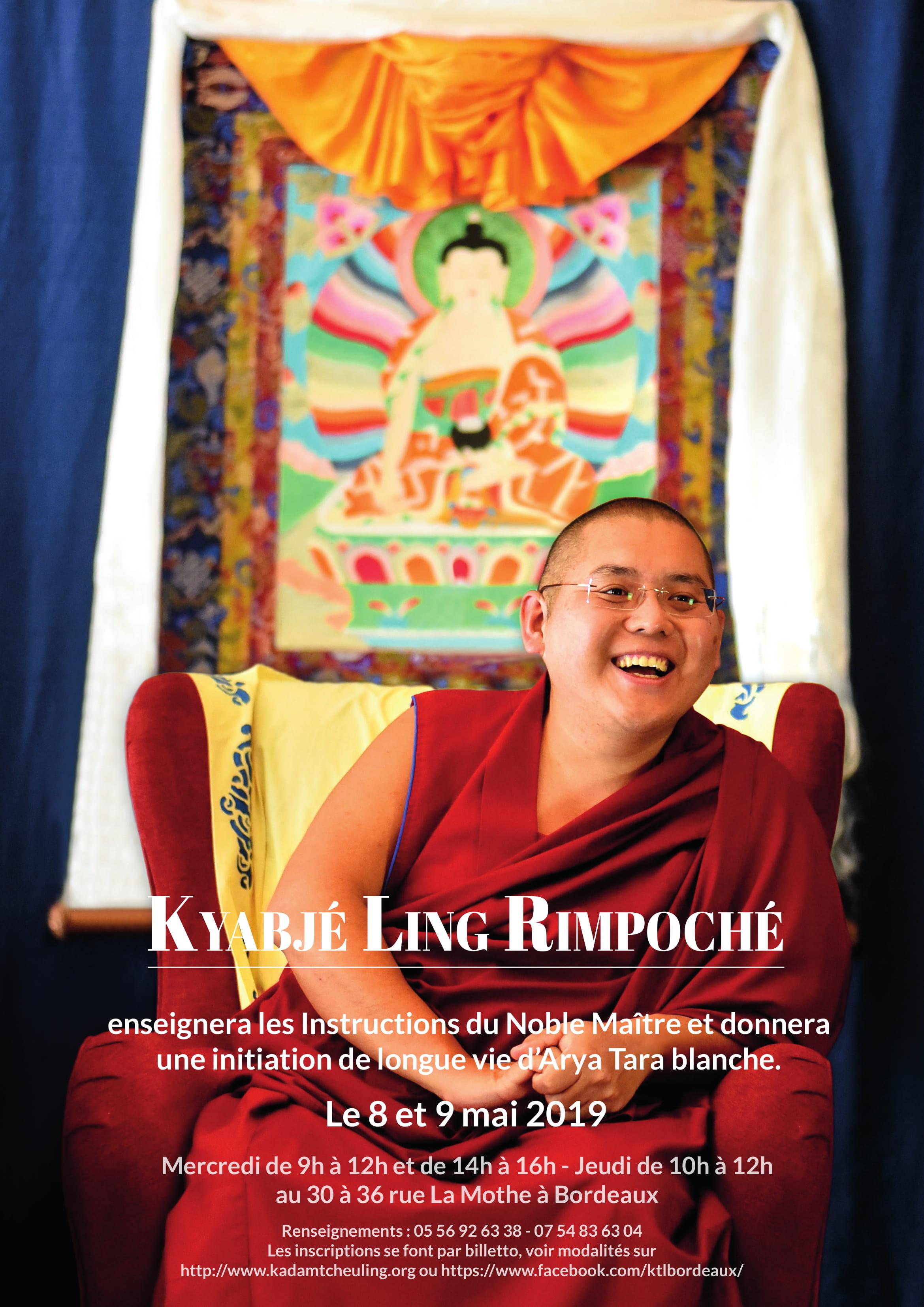 Affiche finale Kyabjé Ling Rimpoché-1