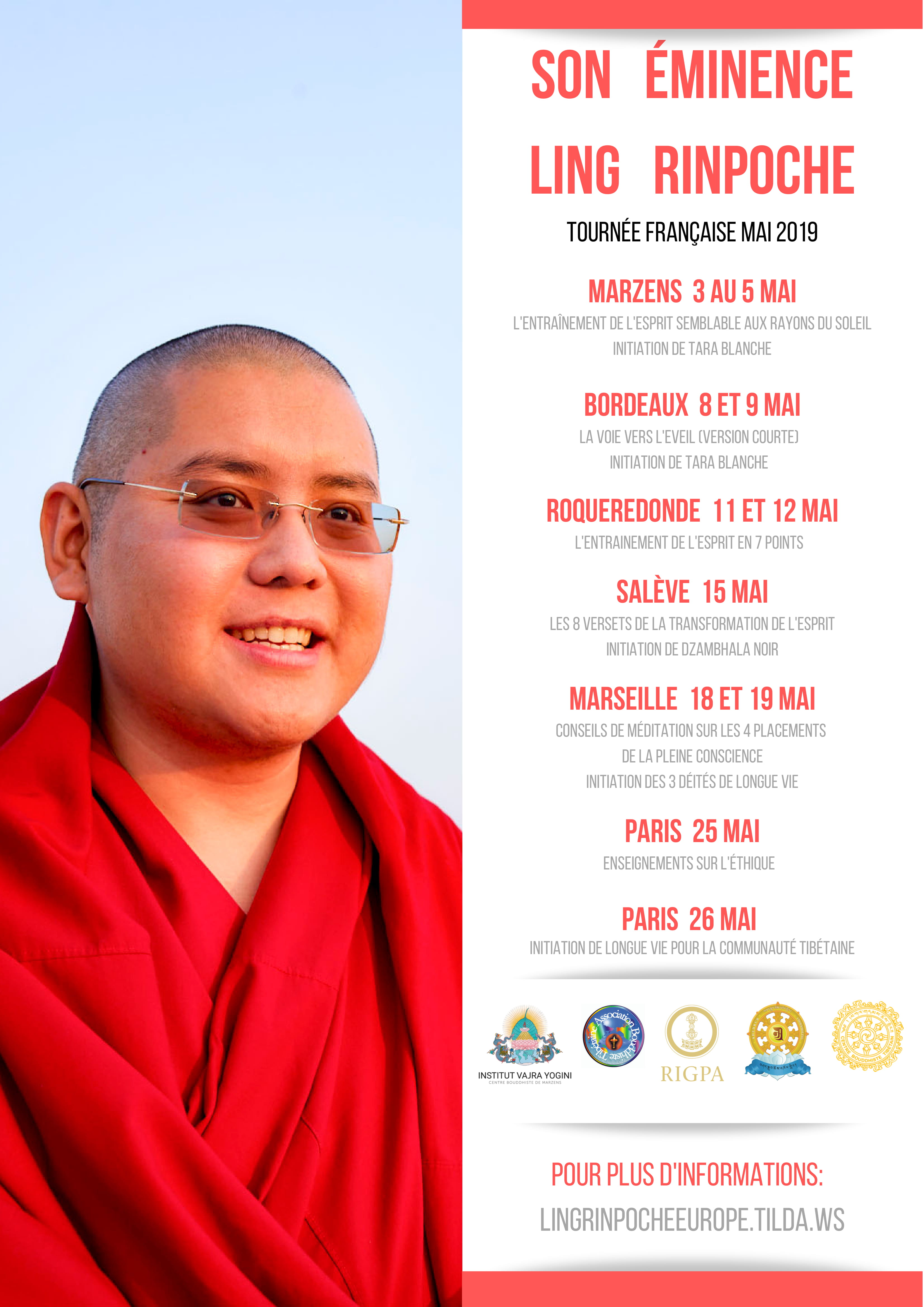 Ling Rinpoche fr2019-1